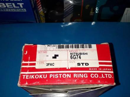 Mitsubishi запчасти двигатель (поршневые кольца) 6g74 за 14 000 тг. в Алматы – фото 2