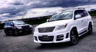 Авторазбор MG Parts — Магазин БУ автозапчастей для Джипов Toyota в Усть-Каменогорск