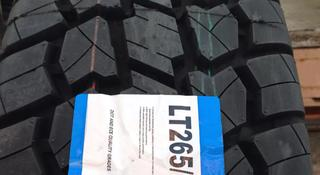 LT265/75R16 AT М+S. за 40 000 тг. в Алматы
