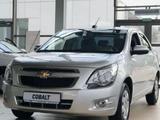 Chevrolet Cobalt 2021 года за 5 900 000 тг. в Алматы