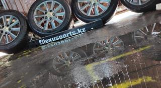 Диски с резиной R20. Lexus Lx570 и LC200 за 150 000 тг. в Алматы