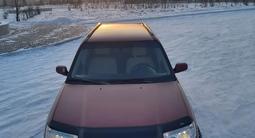 Subaru Forester 2006 года за 4 500 000 тг. в Усть-Каменогорск