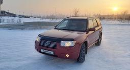 Subaru Forester 2006 года за 4 500 000 тг. в Усть-Каменогорск – фото 5