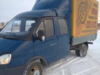 ГАЗ ГАЗель 2008 года за 2 400 000 тг. в Нур-Султан (Астана)