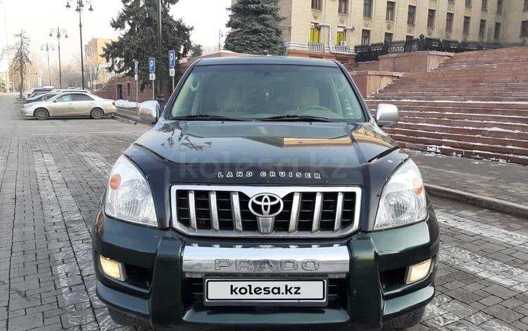 Toyota Land Cruiser Prado 2006 года за 8 800 000 тг. в Алматы