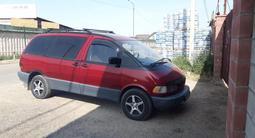 Toyota Previa 1994 года за 2 000 000 тг. в Алматы – фото 3