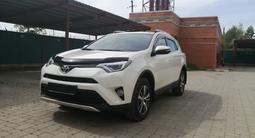 Toyota RAV 4 2015 года за 10 200 000 тг. в Актобе – фото 2
