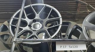 Комплект дисков r17 5*120 на BMW за 170 000 тг. в Алматы