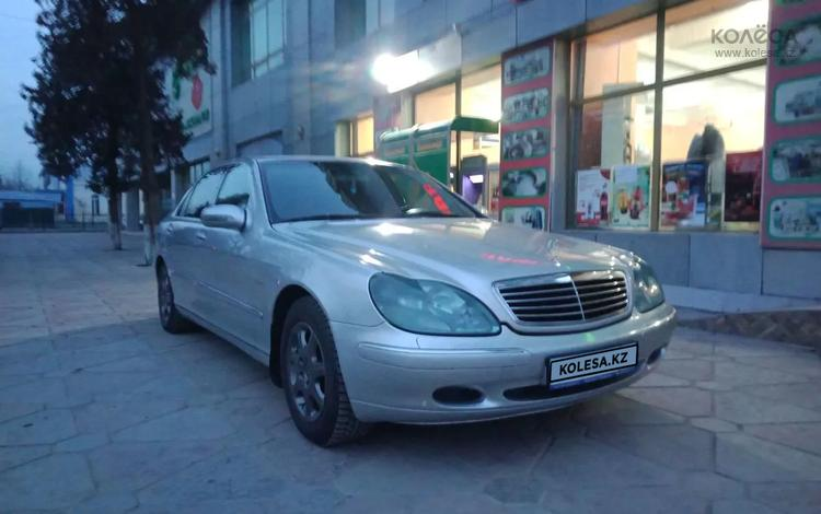 Mercedes-Benz S 320 1999 года за 3 500 000 тг. в Шымкент
