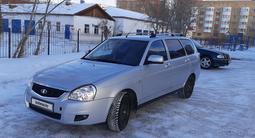 ВАЗ (Lada) 2171 (универсал) 2012 года за 1 950 000 тг. в Нур-Султан (Астана) – фото 3