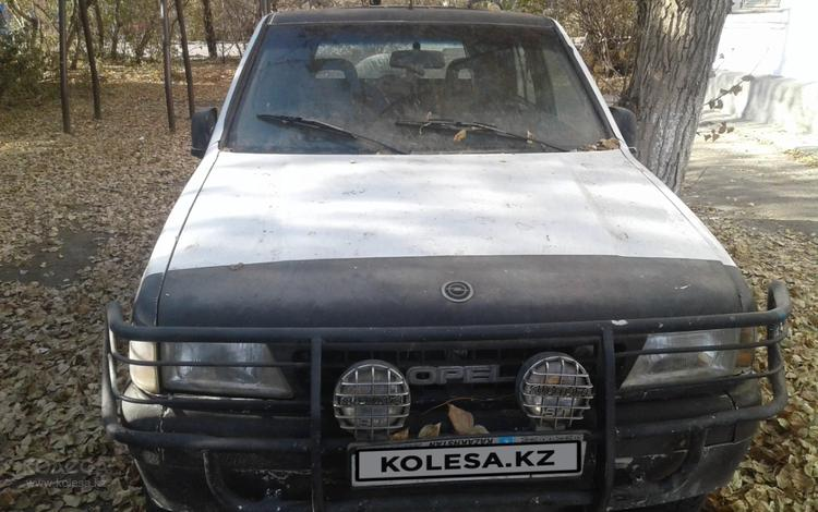Opel Frontera 1992 года за 666 666 тг. в Петропавловск