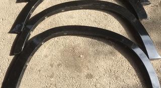 Накладки арки колеса за 40 000 тг. в Алматы