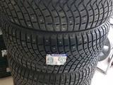 Новые шины Michelin X-Ace North 2 265 40 21/295 35 21 за 700 000 тг. в Нур-Султан (Астана)