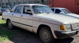 ГАЗ 31029 (Волга) 1996 года за 350 000 тг. в Щучинск – фото 2