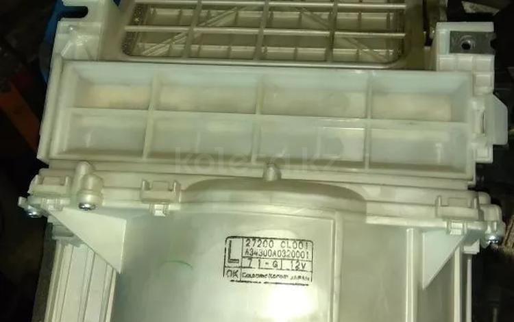 Корпус печки за 27 000 тг. в Алматы