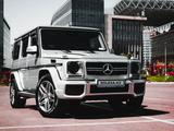 Mercedes-Benz G 500 2004 года за 13 700 000 тг. в Алматы – фото 3