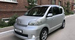 Toyota Porte 2009 года за 3 500 000 тг. в Петропавловск