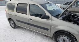ВАЗ (Lada) Largus 2021 года за 5 400 000 тг. в Атырау – фото 3