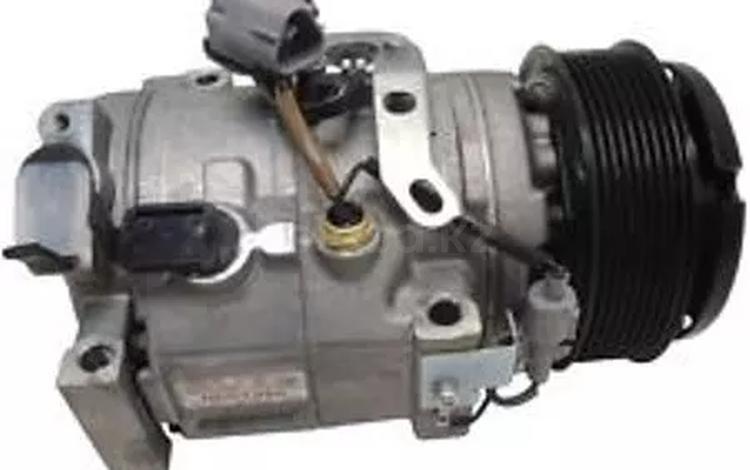 200+ видов компрессоров кондиционера в Актау