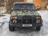 ВАЗ (Lada) 2113 (хэтчбек) 2003 года за 950 000 тг. в Усть-Каменогорск – фото 5