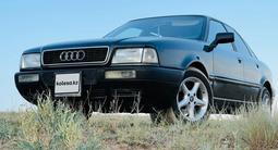 Audi 80 1994 года за 1 600 000 тг. в Тараз