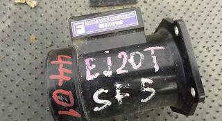 Датчик расхода воздуха Subaru Forester, SF5, EJ205 за 20 000 тг. в Алматы
