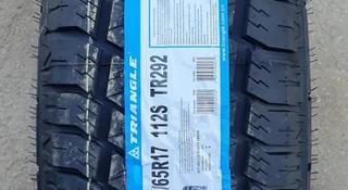 Triangle TR292 265/65r17 A/T за 28 500 тг. в Алматы