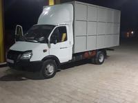 ГАЗ ГАЗель 2014 года за 5 200 000 тг. в Актау