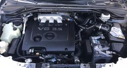 Nissan Murano 2005 года за 2 690 000 тг. в Караганда – фото 4