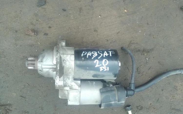 Стартер 2.0 за 15 000 тг. в Алматы