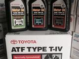 Моторное масло Toyota 5W-20 (оригинал США) за 2 400 тг. в Алматы – фото 3