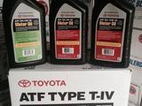 Моторное масло Toyota 5W-20 (оригинал США) за 2 400 тг. в Алматы – фото 4