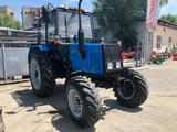МТЗ  82.1/920М 2021 года в Кызылорда