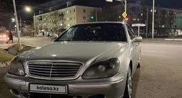 Mercedes-Benz S 500 2000 года за 1 750 000 тг. в Кокшетау