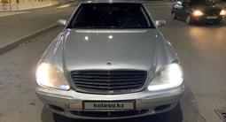 Mercedes-Benz S 500 2000 года за 1 750 000 тг. в Кокшетау – фото 4