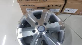 Комплект новых дисков r15 5*130 за 140 000 тг. в Алматы