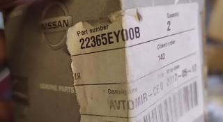 Датчик абсолютного давления (mab sensor) за 12 000 тг. в Караганда