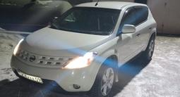 Nissan Murano 2005 года за 3 900 000 тг. в Темиртау