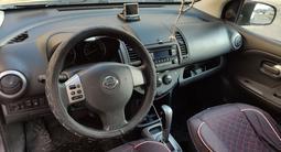 Nissan Note 2013 года за 4 000 000 тг. в Талдыкорган – фото 3