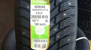 Шины Nokian 255/50/r19 Hkpl 8 за 78 000 тг. в Алматы