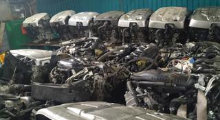 Двигатель Lexus IS250 3gr-fse 3.0Л 4gr-fse 2.5Л за 444 тг. в Нур-Султан (Астана)