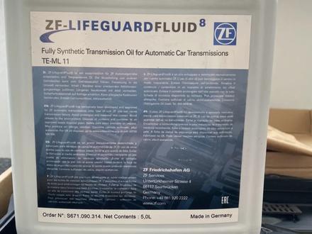 Комплект для замены масла акпп на BMW за 70 000 тг. в Нур-Султан (Астана) – фото 2