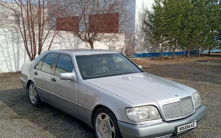 Mercedes-Benz S 320 1994 года за 2 400 000 тг. в Павлодар