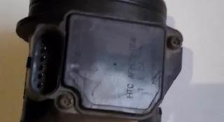 Валюметр ДМРВ A6 (C5) 3.0л в Караганда