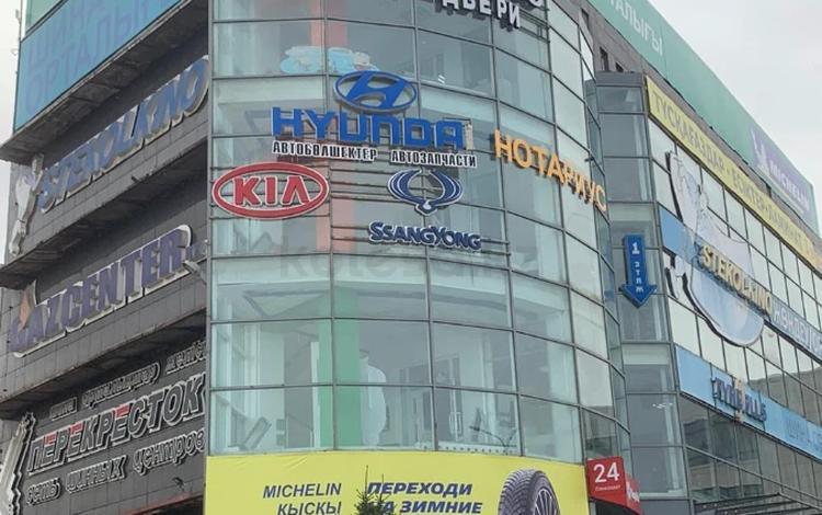 Автозапчасти на Корейские Автомобили HYUNDAI--KIA--SSANGYONG в Нур-Султан (Астана)