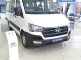Hyundai  H 350 BUS 2020 года за 18 900 000 тг. в Актобе