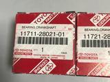 Вкладыши коренные стандарт на Toyota Estima 2.4 2AZ за 7 000 тг. в Усть-Каменогорск – фото 2