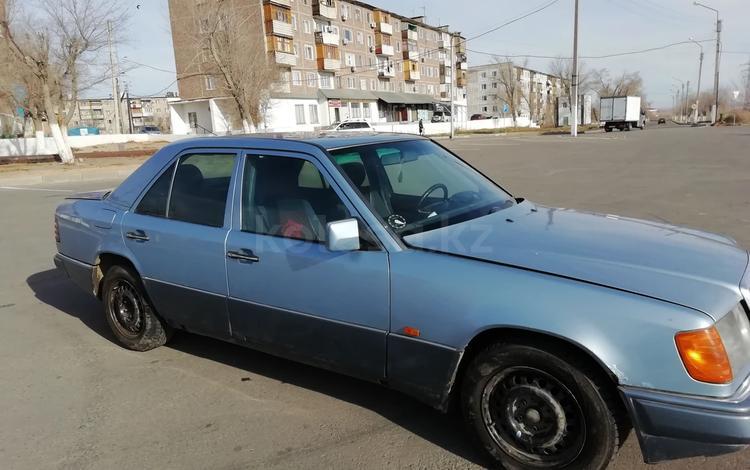 Mercedes-Benz E 300 1992 года за 1 600 000 тг. в Жезказган