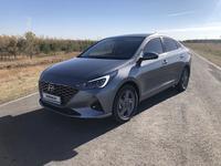 Hyundai Accent 2021 года за 9 150 000 тг. в Караганда