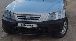 Honda CR-V 1995 года за 2 100 000 тг. в Алматы